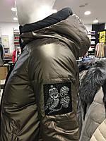 Куртка женская двухсторонняя короткая Snow Owl XL