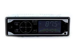 Автомагнитола MP3 3881 Черно-белая (sp3362) КОД: 303635