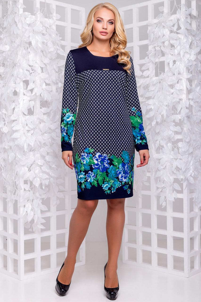 0bf458f118f Яркое женское платье 2864 - цена 435 грн. Купить в Украине ...