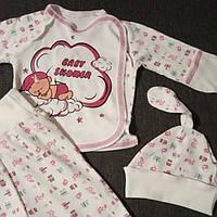 Набор комплект в роддом для новорожденной девочки с шапочкой интерлок, фото 1