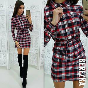 Молодежное платье-рубашка в клетку 42-44 р