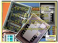 ШРС1, ШР11 — шкафы распределительные силовые.