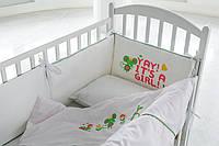 Бортики в детскую кроватку, сатин