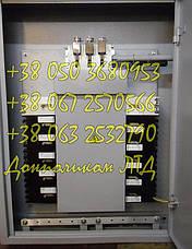 ШРС1, ШР11 — шкафы распределительные силовые., фото 3