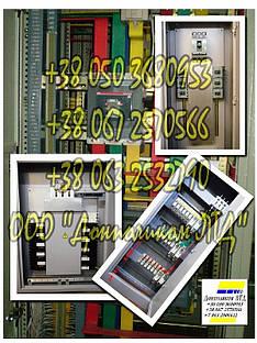 ШРС1, ШР11 — шкафы распределительные силовые., фото 2