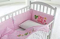 Защитные бортики в кроватку 100% сатин, наполнитель отбеленный хлопок, ITS A GIRL, розовые