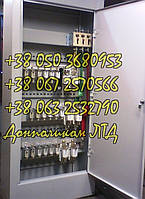 СПМ-75 — силовой  распределительный шкаф