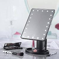 Зеркало для макияжа Magic Makeup Mirror с 22LED подсветкой- черное