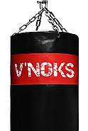 Боксерский мешок V`Noks Inizio, фото 3