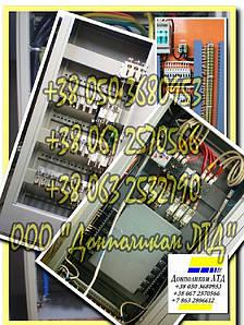 СПА-77 —  шкафы  силовые распределительные, фото 2