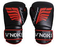 Боксерские перчатки V`Noks Inizio, фото 2