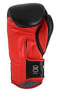 Боксерские перчатки V`Noks Inizio, фото 4