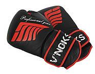 Боксерские перчатки V`Noks Inizio, фото 6