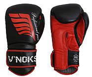Боксерские перчатки V`Noks Inizio, фото 7