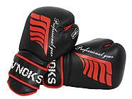 Боксерские перчатки V`Noks Inizio, фото 8