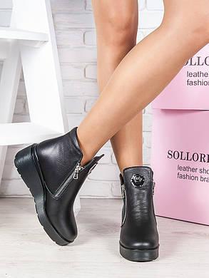 Ботинки кожаные Джессика 6778-28, фото 2