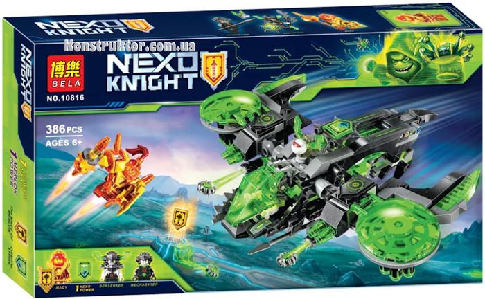 """Конструктор Bela 10816 """"Неистовый бомбардировщик"""" Нексо Найтс, 386 деталей. Аналог Lego Nexo Knights 72003"""