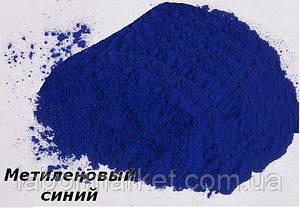 Метиленовый синий /уп.50г/чда(Мин 50гр)