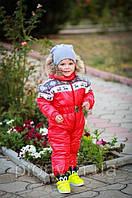 Детский Зимний Комбинезон с принтом