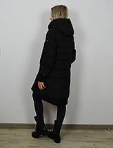 Пуховик черный CLASNA 716, фото 3