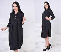 Платье женское на пуговицах в расцветках  27492, фото 1