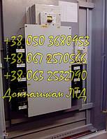 ПР8501, ПР8503   пункты распределительные  серии ПР8000, фото 1