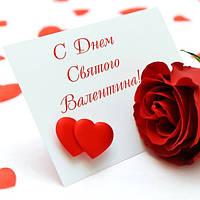 День святого Валентина. История праздника.