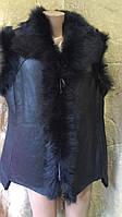 Безрукавка жіноча хутряна з натуральної шкіри розмір 3XL