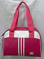Сумка Adidas 012563 женская спортивная саквояж малый розовый с белым