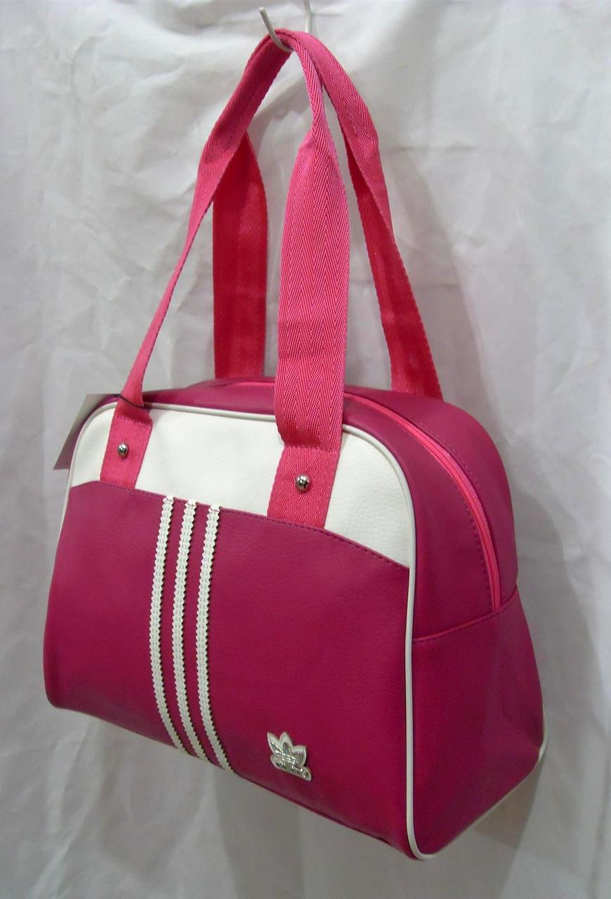 47cbaa3c0156 Сумка Adidas 012563 женская спортивная саквояж малый розовый с белым копия  - Shoppingood в Харькове