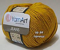 Нитки пряжа для вязания хлопок акрил JEANS Джинс от YarnArt Ярнарт № 84 - горчица
