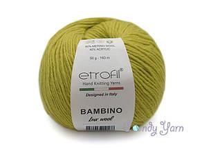 Etrofil Bambino Lux wool, Фисташка №70211