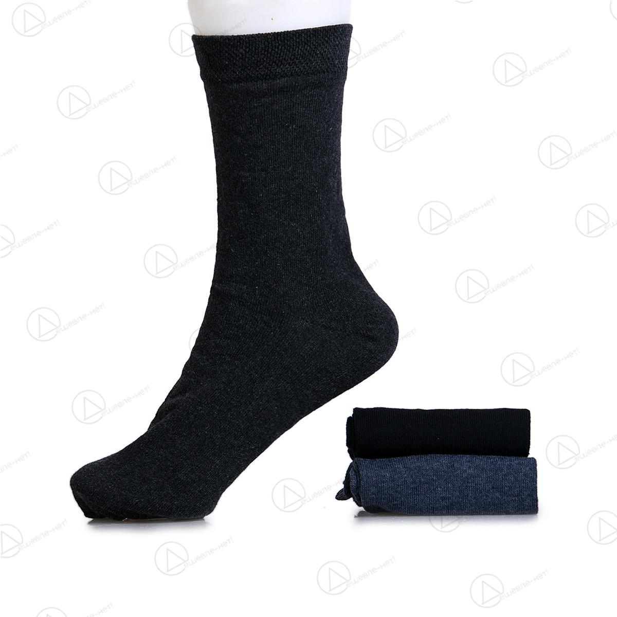 Носки мужские оптом высокие Комфорт 001-6drn