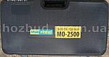 Електричний відбійний молоток Іжмаш МО-2500, фото 2