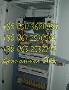 ЩО-90-УЗ, ЩО-70-УЗ  панели распределительных щитов серии ЩО, фото 2