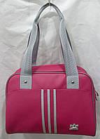 Сумка Adidas 012565 женская спортивная саквояж малый розовая с серым