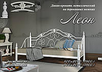 Металлическая диван-кровать Леон на деревянных ножках ТМ «Металл-Дизайн»