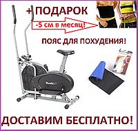 Орбитрек и велотренажер 2 в 1 HouseFit HB 8169S