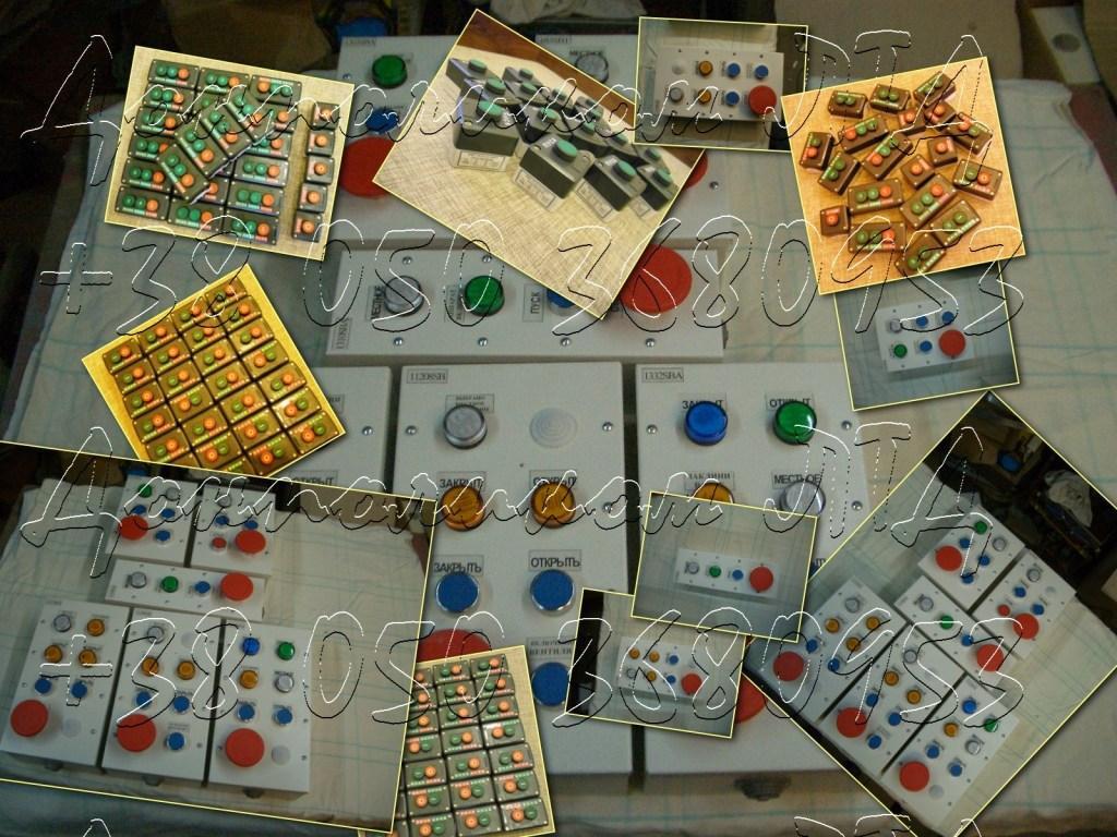 Посты управления кнопочные серии ПКУ 15 - Донполиком ЛТД в Мариуполе