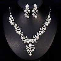 "Комплект бижутерии ""CALZEDONIA silver"" покрытие серебро с кристаллами swarovski и жемчугом"