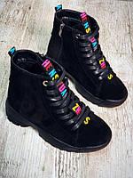 Акция!!!!!Зимние ботинки из натурального замша 36 р