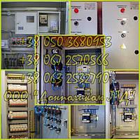 И-710  шкаф управления уличным освещением, фото 1