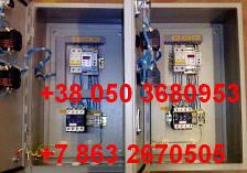 И-710  шкаф управления уличным освещением, фото 2