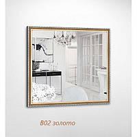 Дзеркало квадратне Вікторія В02 БЦ-Стол, фото 1
