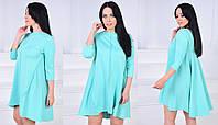 Платье женское дайвинг в расцветках  27508, фото 1