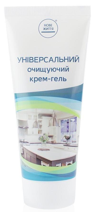 Универсальный Чистящий Крем-гель Новая Жизнь - эффективно отмывает, не содержит хлор