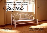 Металлическая диван-кровать Орфей на деревянных ножках ТМ «Металл-Дизайн»