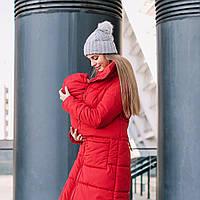 Зимова слінгокуртка Love & Carry® 3 в 1 — Ред
