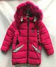 Детская удлинённая зимняя куртка для девочки, 7-11лет, малиновая