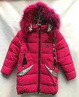 Детская удлинённая зимняя куртка для девочки, 7-11лет, малиновая, фото 1